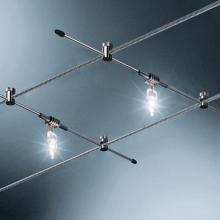Bruck Lighting System 150218mc - High Line Starlight